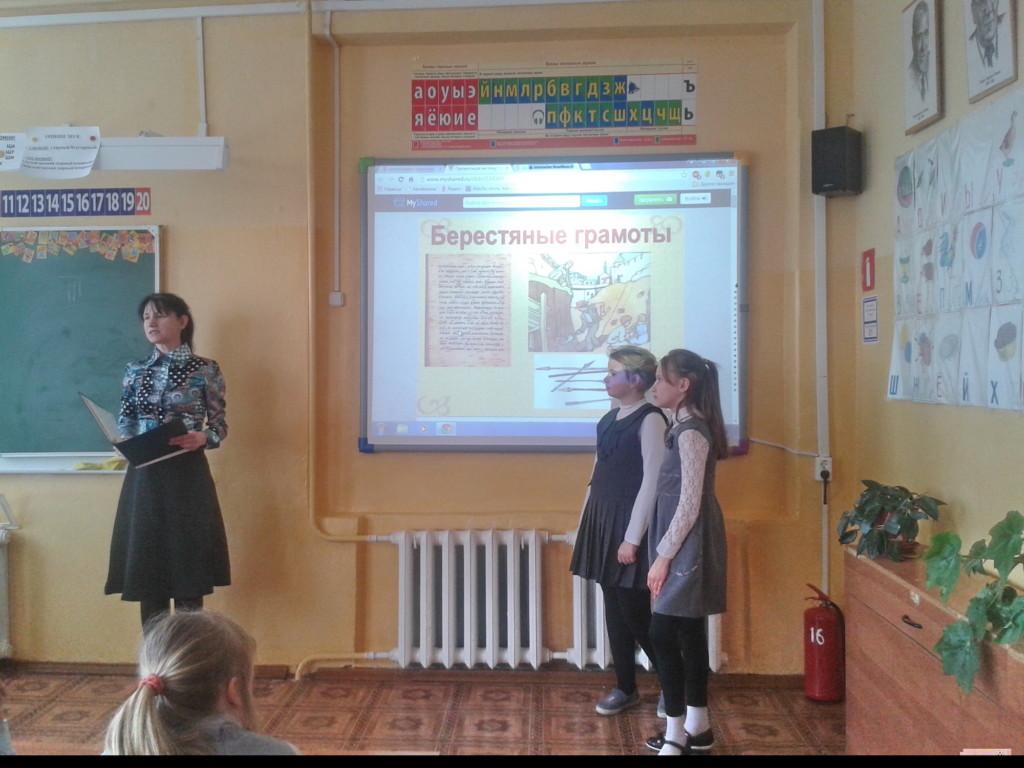 День православной книги на приходе Никольского храма села Горки